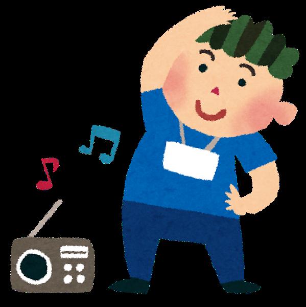 ラジオ体操をする人