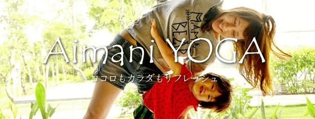 aimani5社