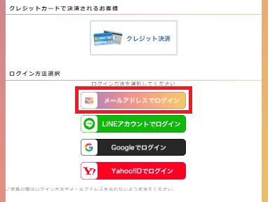 フィットネックス登録3