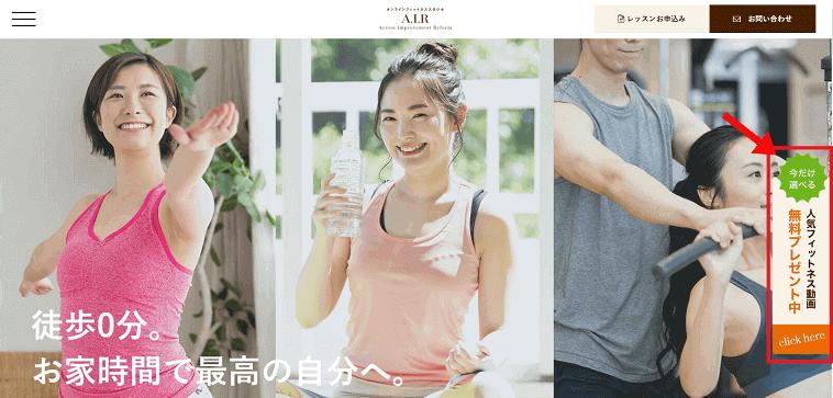 air 無料動画 1