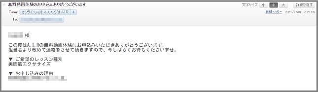 air 無料動画 3